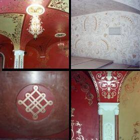 Храм Христа трапезные